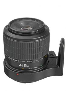 Canon MP-E 65mm f/2.8 1-5x Macro