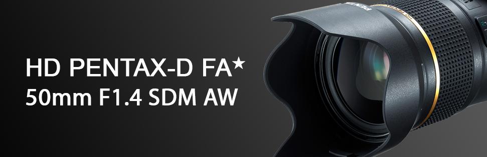 HD PENTAX-D FA* 50mm F1.4 SDM AW