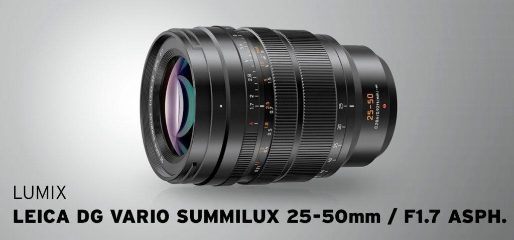 LEICA DG VARIO SUMMILUX 25-50mm / F1.7 ASPH.