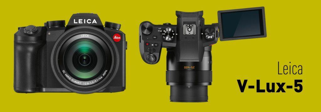 Leica V-Lux-5 |